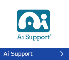 Ai Support